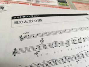 ぷりんと楽譜 コンビニで楽譜